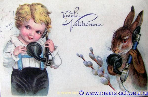 официальные поздравительные открытки