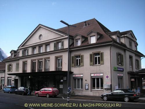 http://www.meine-schweiz.ru/img/s/c/schweiz_merci/PICT2235.jpg
