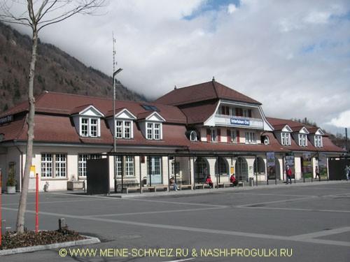http://www.meine-schweiz.ru/img/s/c/schweiz_merci/PICT2256.jpg